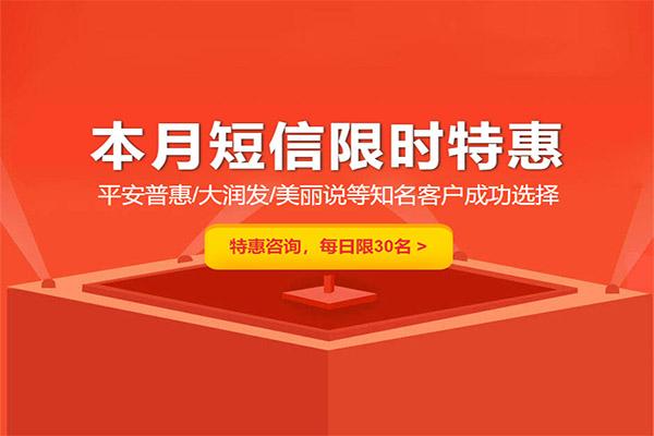 我有一经手机卡能发几千条短信,现在用来过年群发短信给客户,手机号码都。,1、手机上有短信群发功能,同时选中多个联系人一起群发。