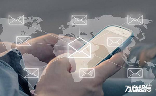 营销技巧之怎样给客户发短信