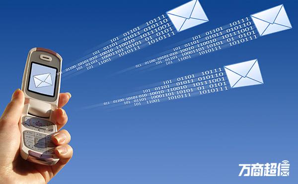 【群发短信手机号码】群发短信手机号码段从哪来