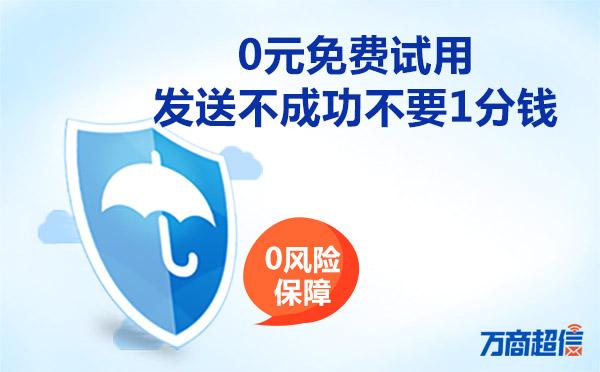 iphone4如何群发短信