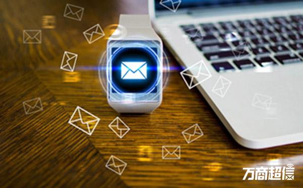 【注册短信平台】什么短信平台注册号