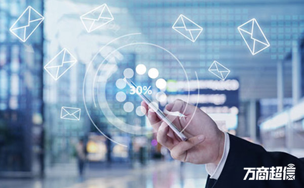 渭南市商业短信营销短信平台