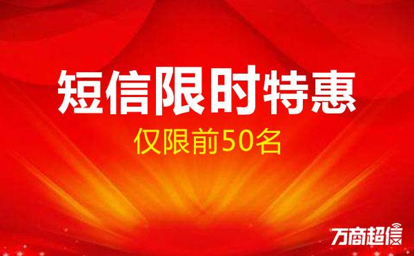 河南新乡房地产管理软件系统