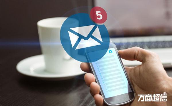 为什么群发短信要选择106短信服务商