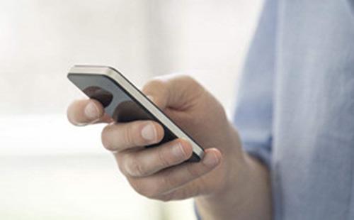 群发短信费用,短信群发怎么收费