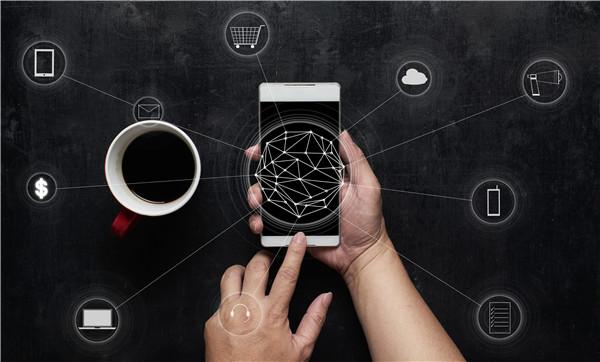 移动信息企业平台——企信通怎么操作