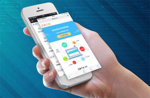 公司要做短信群发用哪个平台好