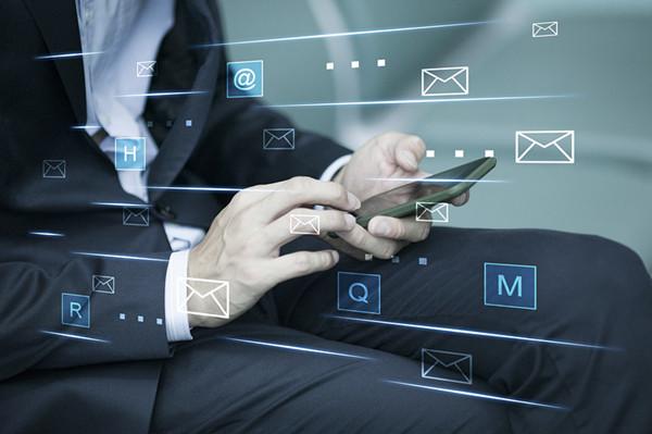 移动群发短信是怎么发的(中国移动怎么是群发短信的吖)